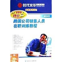 http://ec4.images-amazon.com/images/I/51uZ2UzaRcL._AA200_.jpg