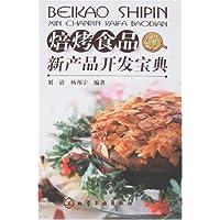 http://ec4.images-amazon.com/images/I/51uZI4amkkL._AA200_.jpg