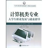 http://ec4.images-amazon.com/images/I/51uZNYkiLWL._AA200_.jpg