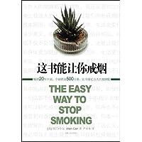 http://ec4.images-amazon.com/images/I/51uasnrgQEL._AA200_.jpg