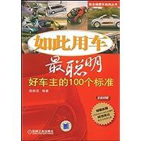 http://ec4.images-amazon.com/images/I/51ub0cv25kL._AA200_.jpg