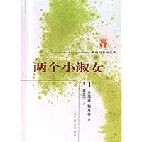 http://ec4.images-amazon.com/images/I/51ubyTM8yBL._AA200_.jpg