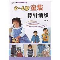 http://ec4.images-amazon.com/images/I/51uckLErcXL._AA200_.jpg