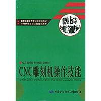 http://ec4.images-amazon.com/images/I/51ucl80PzKL._AA200_.jpg