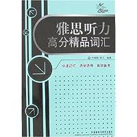 http://ec4.images-amazon.com/images/I/51udA3rip6L._AA200_.jpg