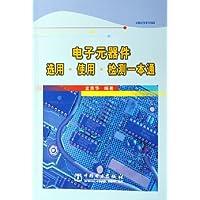 http://ec4.images-amazon.com/images/I/51udLbQtPzL._AA200_.jpg
