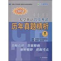 http://ec4.images-amazon.com/images/I/51udOrkGoQL._AA200_.jpg