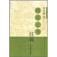 http://ec4.images-amazon.com/images/I/51ue61OfMsL._AA200_.jpg