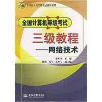 http://ec4.images-amazon.com/images/I/51uePfNhT3L._AA200_.jpg