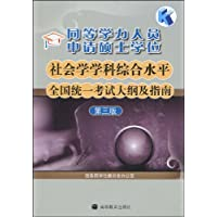 http://ec4.images-amazon.com/images/I/51uePi7g9nL._AA200_.jpg