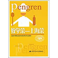 http://ec4.images-amazon.com/images/I/51uem-8w6TL._AA200_.jpg