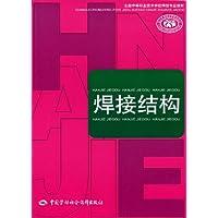 http://ec4.images-amazon.com/images/I/51ueqCrpt6L._AA200_.jpg
