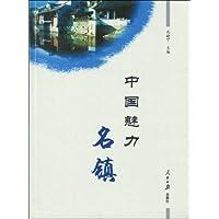 http://ec4.images-amazon.com/images/I/51uew17%2BwUL._AA200_.jpg