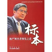http://ec4.images-amazon.com/images/I/51ufCPqjB7L._AA200_.jpg