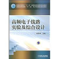 http://ec4.images-amazon.com/images/I/51ufHsoQtHL._AA200_.jpg