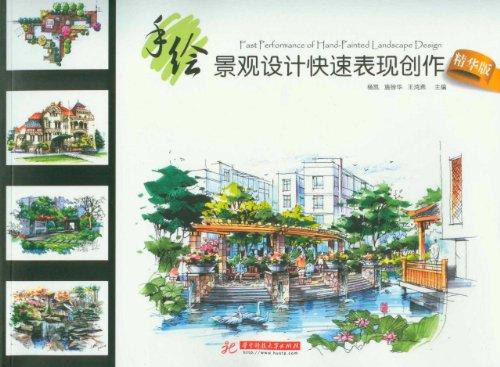 华中科技大学出版社绘画书价格报价查询