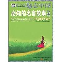 http://ec4.images-amazon.com/images/I/51ufOyeFwAL._AA200_.jpg