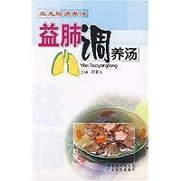 http://ec4.images-amazon.com/images/I/51ufTMFy4qL._AA200_.jpg