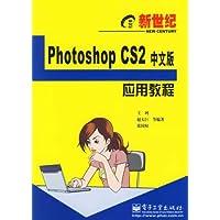 http://ec4.images-amazon.com/images/I/51ug-TILkDL._AA200_.jpg
