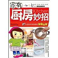 http://ec4.images-amazon.com/images/I/51ugI9yqUoL._AA200_.jpg