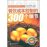 http://ec4.images-amazon.com/images/I/51uhVxGggjL._AA200_.jpg