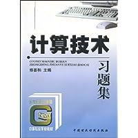 http://ec4.images-amazon.com/images/I/51uhztIUMZL._AA200_.jpg