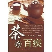 http://ec4.images-amazon.com/images/I/51uiX%2BI3G2L._AA200_.jpg