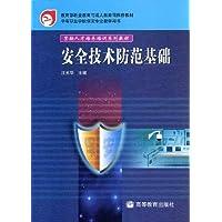 http://ec4.images-amazon.com/images/I/51uj6Z2Q6bL._AA200_.jpg