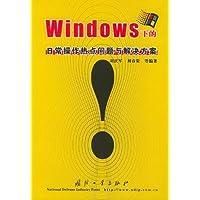 http://ec4.images-amazon.com/images/I/51ujIKi-atL._AA200_.jpg