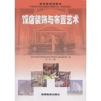 http://ec4.images-amazon.com/images/I/51ujT63mx7L._AA200_.jpg
