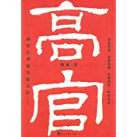 http://ec4.images-amazon.com/images/I/51ujuLRrUxL._AA200_.jpg
