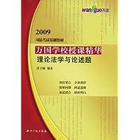 http://ec4.images-amazon.com/images/I/51ul1kpspfL._AA200_.jpg