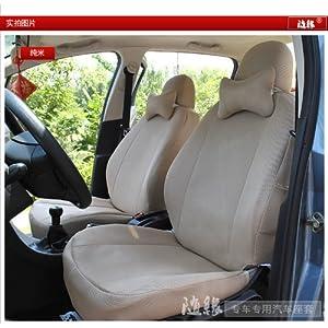 麦卡林 现代瑞纳三厢 专车专用方格夏季冰丝汽车座套