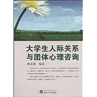 http://ec4.images-amazon.com/images/I/51ulKGLFarL._AA200_.jpg