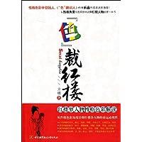 http://ec4.images-amazon.com/images/I/51ulXR7OWSL._AA200_.jpg
