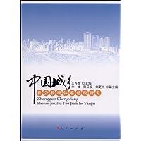 http://ec4.images-amazon.com/images/I/51ulcPIiB-L._AA200_.jpg