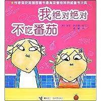 http://ec4.images-amazon.com/images/I/51ulctCO%2BXL._AA200_.jpg