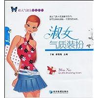 http://ec4.images-amazon.com/images/I/51umGiZPbhL._AA200_.jpg