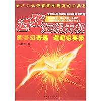 http://ec4.images-amazon.com/images/I/51umqSOqFlL._AA200_.jpg