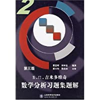 http://ec4.images-amazon.com/images/I/51unQpJke-L._AA200_.jpg