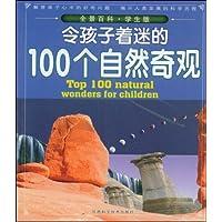 http://ec4.images-amazon.com/images/I/51uneABGSJL._AA200_.jpg