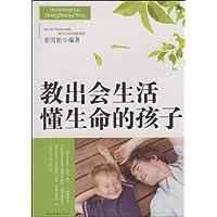 http://ec4.images-amazon.com/images/I/51unojnWjML._AA200_.jpg