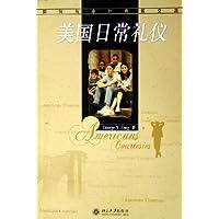 http://ec4.images-amazon.com/images/I/51uopqcKL5L._AA200_.jpg