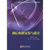 http://ec4.images-amazon.com/images/I/51upM%2B6uPAL._AA200_.jpg
