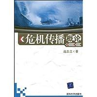 http://ec4.images-amazon.com/images/I/51upkA9gFaL._AA200_.jpg