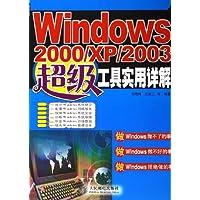http://ec4.images-amazon.com/images/I/51uqH9pilML._AA200_.jpg