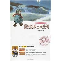 http://ec4.images-amazon.com/images/I/51uqgdnl7KL._AA200_.jpg