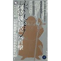 http://ec4.images-amazon.com/images/I/51uqhxo32aL._AA200_.jpg