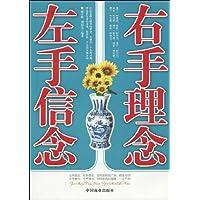 http://ec4.images-amazon.com/images/I/51uqnowrobL._AA200_.jpg