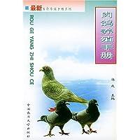 http://ec4.images-amazon.com/images/I/51usYi-JF-L._AA200_.jpg